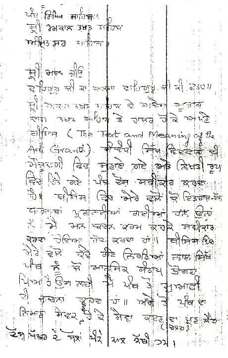 pashaura singh thesis